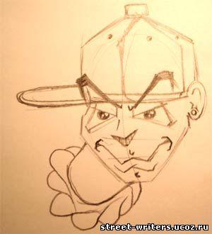 Рисуем лицо b-boy'я - Уроки